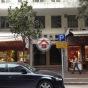 Kwong Hing Building (Kwong Hing Building ) Yau Tsim MongCanton Road543-553號 - 搵地(OneDay)(2)
