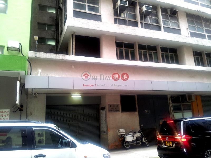 Paxar Building (Paxar Building) San Po Kong|搵地(OneDay)(3)
