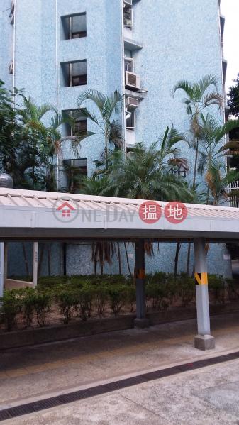 Yue Tin House, Pak Tin Estate (Yue Tin House, Pak Tin Estate) Shek Kip Mei|搵地(OneDay)(2)