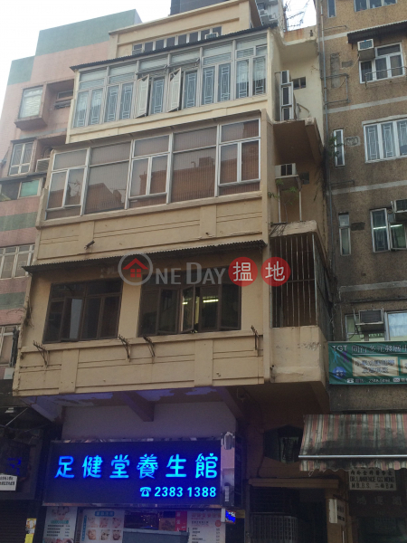 衙前圍道142號 (142 NGA TSIN WAI ROAD) 九龍城 搵地(OneDay)(3)