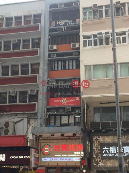660 Nathan Road (660 Nathan Road) Mong Kok 搵地(OneDay)(1)