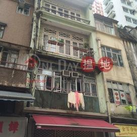 高街20號,西營盤, 香港島