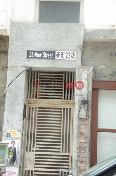 23 New Street (23 New Street) Soho|搵地(OneDay)(2)