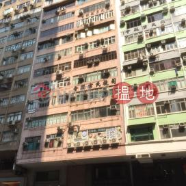 Lung Ma Building|龍馬大廈