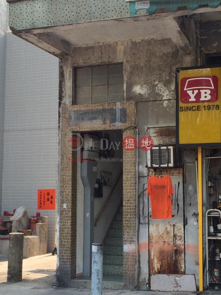 Ping Yuen (Ping Yuen) Tai Wai|搵地(OneDay)(2)
