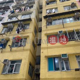 20 MING LUN STREET,To Kwa Wan, Kowloon