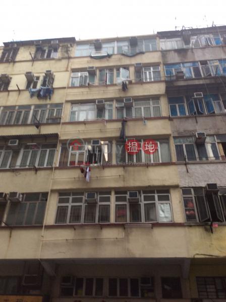 22 Man On Street (22 Man On Street) Tai Kok Tsui|搵地(OneDay)(3)