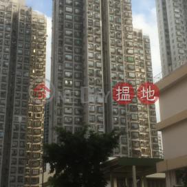 豪苑 3座 (C座),黃大仙, 九龍