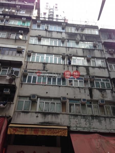 成安街12號 (12 Shing On Street) 西灣河|搵地(OneDay)(2)