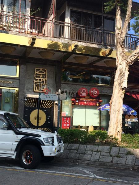 萬年街91號 (91 Man Nin Street) 西貢|搵地(OneDay)(1)
