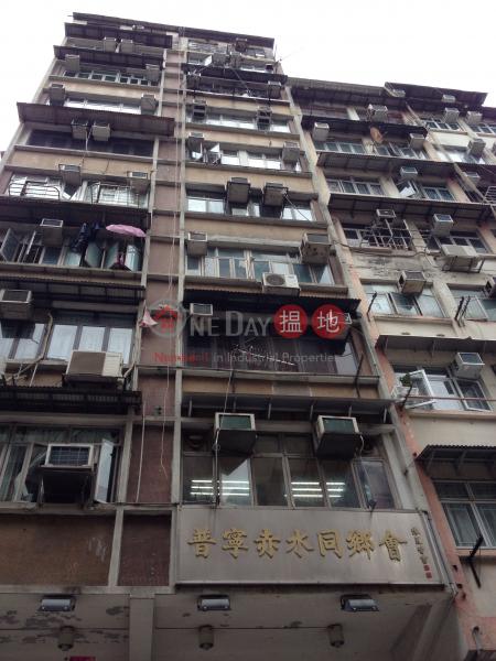 55 TAK KU LING ROAD (55 TAK KU LING ROAD) Kowloon City 搵地(OneDay)(2)