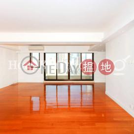 金櫻閣4房豪宅單位出售