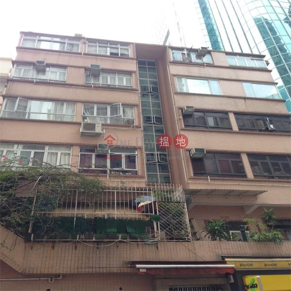 鳳輝臺 1 號 (1 Fung Fai Terrace) 跑馬地|搵地(OneDay)(4)
