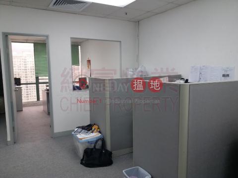 SAN PO KONG|Wong Tai Sin DistrictNew Tech Plaza(New Tech Plaza)Rental Listings (29251)_0