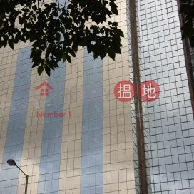 Tien Chu Commercial Building|天廚商業大廈