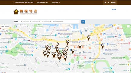 推出鵬程地產網站 (image 1)