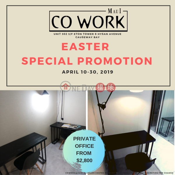 5 Days Left for Easter Promotion!! Only $2,800 For Your Ideal Private Office! | Eton Tower 裕景商業中心 Rental Listings