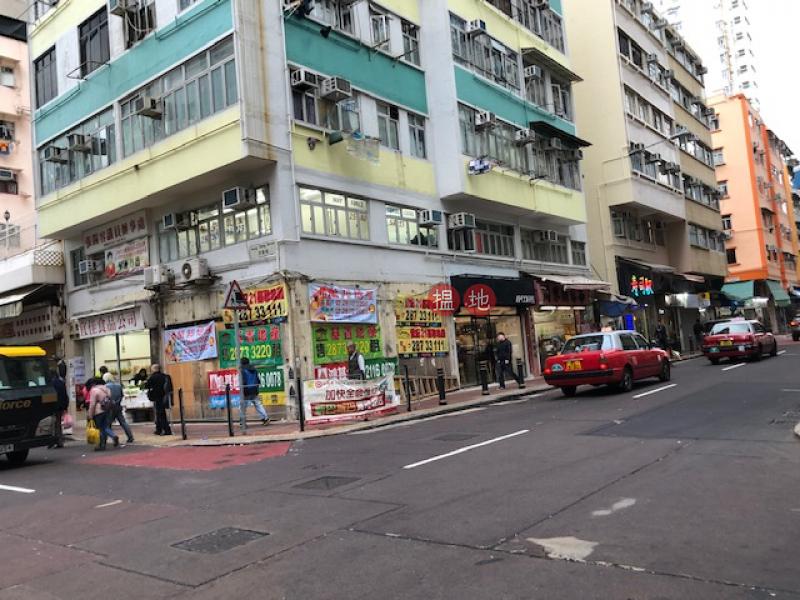 17-19 Hung Shing Street, Ap Lei Chau, Hung Shing Tai Liu 洪聖大樓 Rental Listings | Southern District (AC0001)