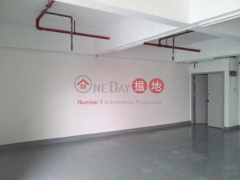 永恆工業大廈|葵青永恆工業大廈(Wing Hang Industrial Building)出售樓盤 (TINNY-6266523837)_0