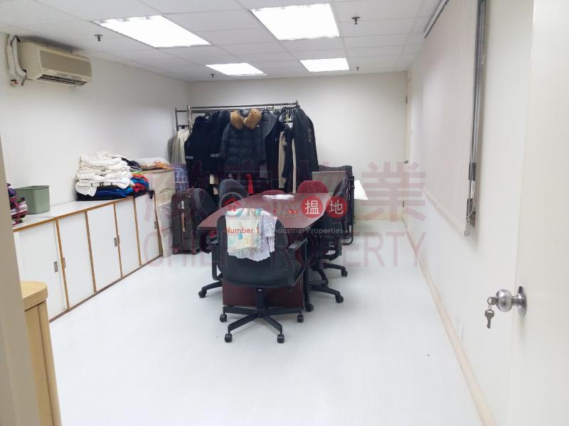 Luk Hop Industrial Building Middle Industrial, Rental Listings | HK$ 40,000/ month