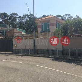 5 Mei Wo Circuit,Fo Tan, New Territories