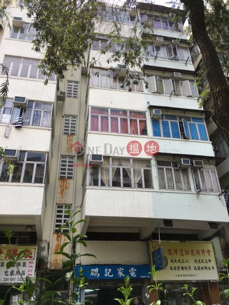 47 Nam Cheong Street (47 Nam Cheong Street) Sham Shui Po|搵地(OneDay)(2)