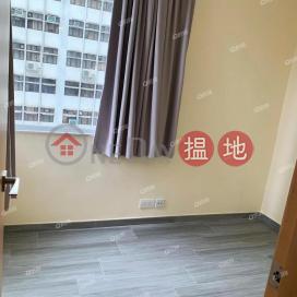 Lok Moon Mansion | 2 bedroom High Floor Flat for Sale|Lok Moon Mansion(Lok Moon Mansion)Sales Listings (XGGD792300064)_0