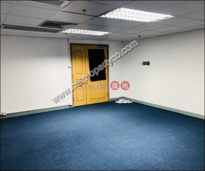 Property Search Hong Kong | OneDay | Office / Commercial Property | Rental Listings Office Unit for Rent in Wanchai