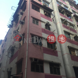 20 Wan Lok Street,Hung Hom, Kowloon