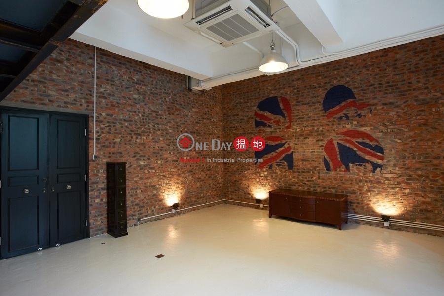 WAH TAT INDUSTRIAL BUILDING, Wah Tat Industrial Centre 華達工業中心 Rental Listings | Kwai Tsing District (ritay-05809)