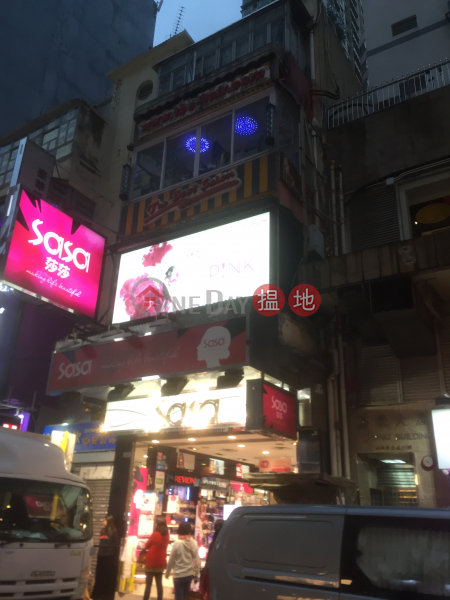25A Granville Road (25A Granville Road) Tsim Sha Tsui|搵地(OneDay)(1)