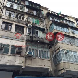 268 Hai Tan Street 海壇街268號