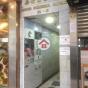Parkes Commercial Building (Parkes Commercial Building) Yau Tsim Mong|搵地(OneDay)(2)