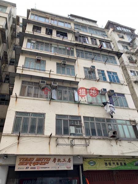 銀漢街46A號 (46A Ngan Hon Street) 土瓜灣 搵地(OneDay)(1)