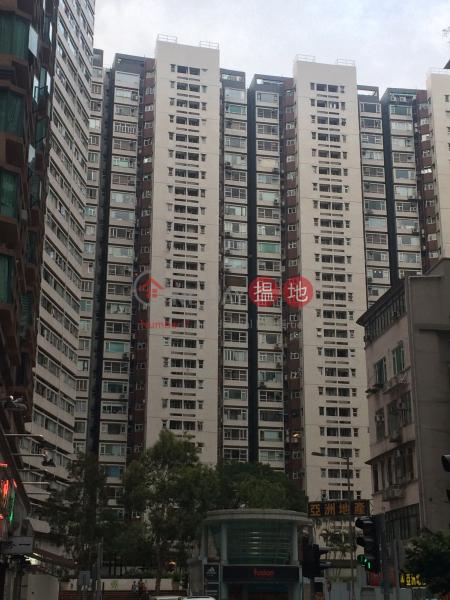 城市花園2期9座 (City Garden Block 9 (Phase 2)) 北角|搵地(OneDay)(1)