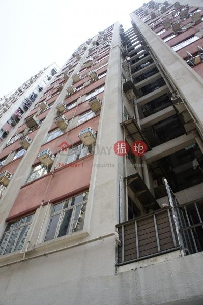 聯發新樓 (Luen Fat Apartments) 堅尼地城|搵地(OneDay)(1)