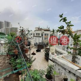 移民急放罕放連天台《麗怡苑 (2座)買賣盤》|麗怡苑 (2座)(Lai Yee Court (Tower 2) Shaukeiwan Plaza)出售樓盤 (XGGD729300235)_0