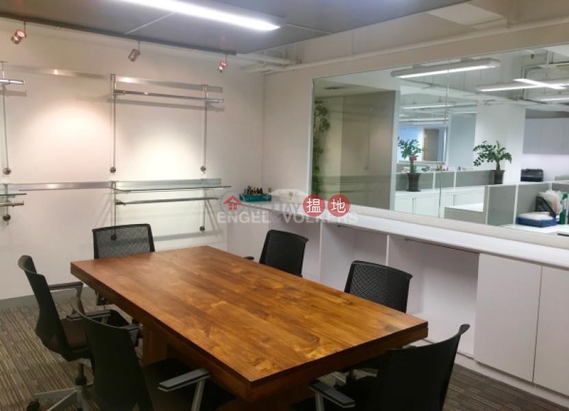 新蒲崗開放式筍盤出售|住宅單位|六合工業大廈(Luk Hop Industrial Building)出售樓盤 (EVHK39363)