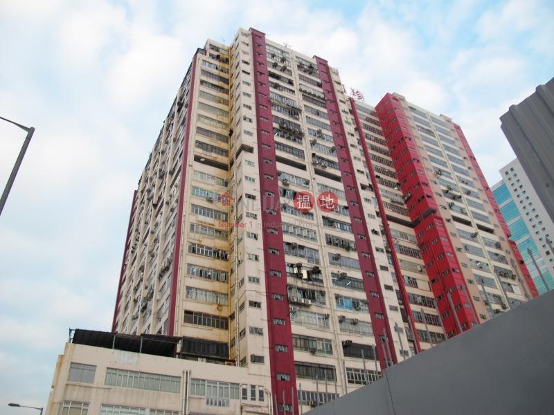 Tung Chun Industrial Building (Tung Chun Industrial Building) Kwai Chung|搵地(OneDay)(2)