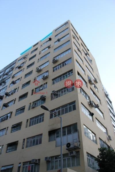 Kin Luen Factory Building (Kin Luen Factory Building) Tai Kok Tsui|搵地(OneDay)(3)