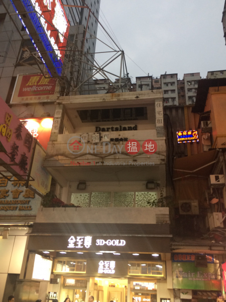 53 Chung On Street (53 Chung On Street) Tsuen Wan East|搵地(OneDay)(1)