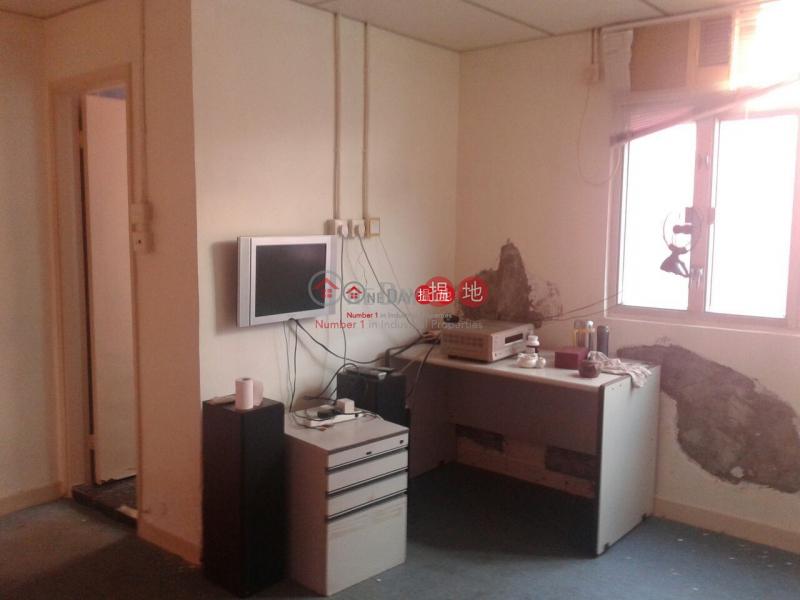 香港搵樓|租樓|二手盤|買樓| 搵地 | 工業大廈-出租樓盤|華生工業大廈