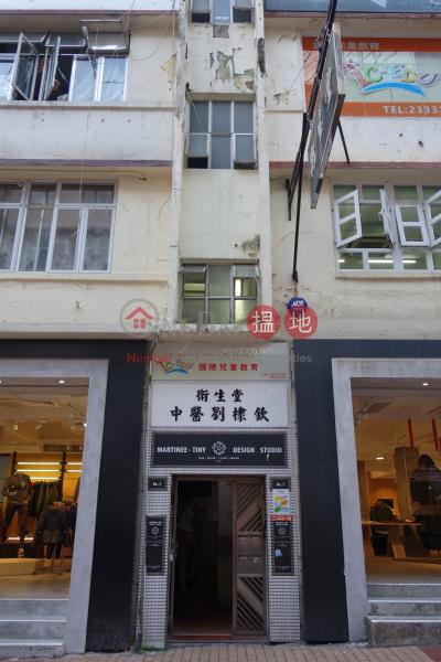 白沙道5號 (5 Pak Sha Road) 銅鑼灣|搵地(OneDay)(2)