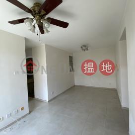 Nice Decoration|Cheung Sha WanJoyful Garden(Joyful Garden)Rental Listings (55483-9236627806)_0