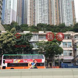 44 Aberdeen Main Road,Aberdeen, Hong Kong Island