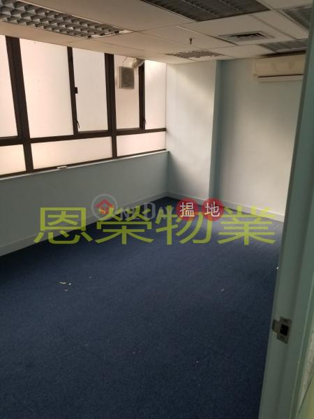 香港搵樓|租樓|二手盤|買樓| 搵地 | 寫字樓/工商樓盤|出租樓盤電話: 98755238