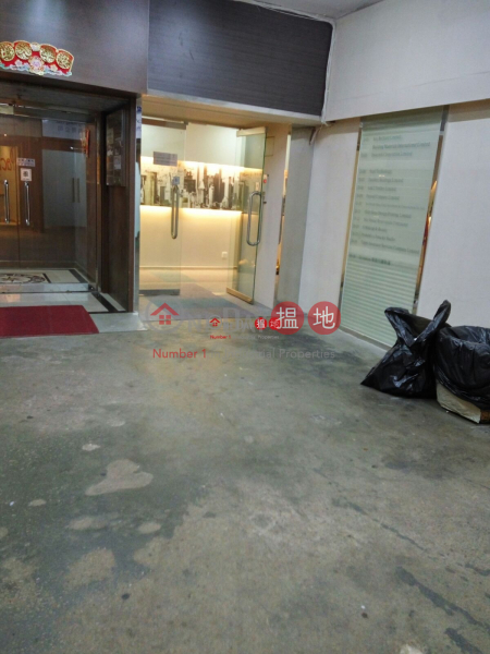 Property Search Hong Kong   OneDay   Industrial Rental Listings   KING YIP FTY BLDG
