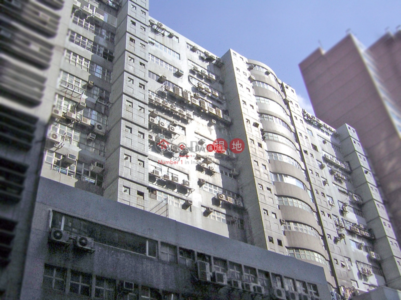 Hewlett Centre | 51 Hoi Yuen Road | Kwun Tong District Hong Kong | Rental | HK$ 25,000/ month