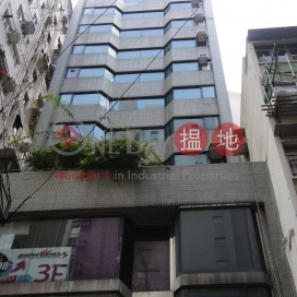 Real Sight Commercial Building|利際商業大廈