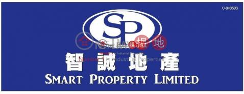 華發工業大廈|葵青華發工業大廈(Wah Fat Industrial Building)出售樓盤 (tbkit-03049)_0
